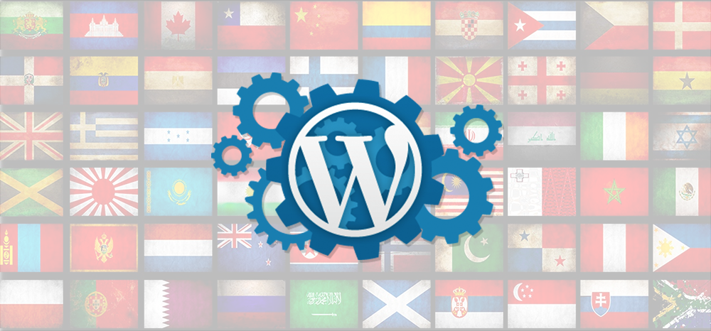 Traduire son site wordpress